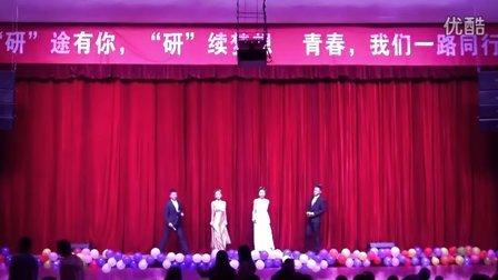 2015年宁波大学研究生迎新晚会