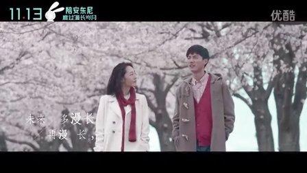 陈奕迅献唱电影主题曲《陪你度_tan8.com
