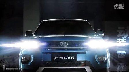 广汽汽车-吉奥x6