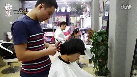 搞笑视频段子!天价虾后惊现天价理发