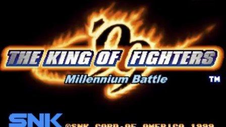 ARC拳皇KOF99·最高难度一币通关视频