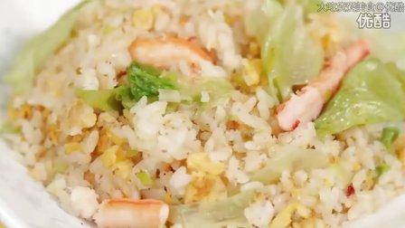 【大吃货爱美食】与狗共厨——美味可口简单好做的蟹肉生菜炒饭~ 151012