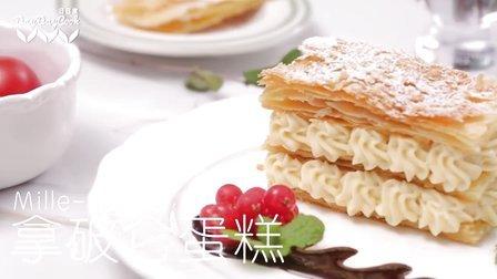日日煮 2015 拿破仑蛋糕 746