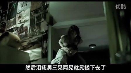 《萌眼看重口》05期:萌妹子心惊胆战说鬼影