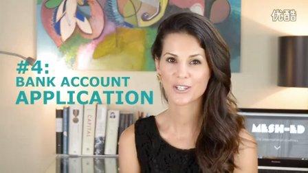 银行账户 #4:如何进行您的银行账户申请