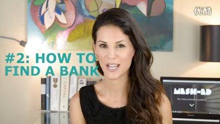 银行账户 #2:在哪里找英国银行