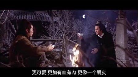 中国功夫史第2季30:古龙电影的奇情世界