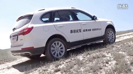 新疆汽车网:哈弗H8车型深度解析