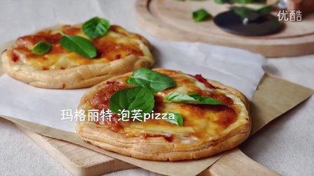 Freesiaa Made 2016 玛格丽特泡芙pizza 11