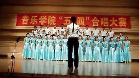 2012年5月肇庆学院音乐学院09级音乐学3班大三合唱比赛--遥远的小渔村