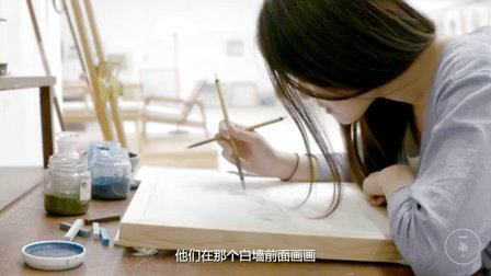 一个美女画家 在北京郊外改造了一个这么大的画室 一丝不乱 397