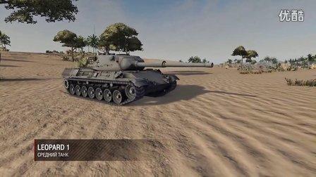 【坦克世界】8.5更新简介