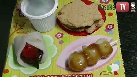 【公介食玩】迷你食玩 日式团子,鲷鱼烧,草莓大福萌萌哒!!【kracie】