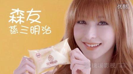 森友蒸三明治_1080p_10s_食品广告蛋糕广告