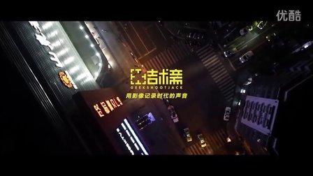 GSJ吉术斋作品集(2015.10)
