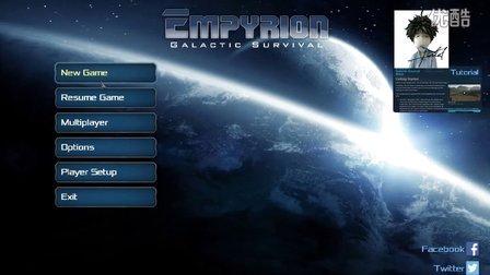 帝国霸业:银河生存[Empyrion Galactic Survival]-P1-开拓