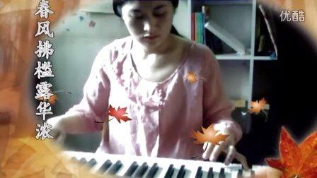 【清平调】钢琴曲