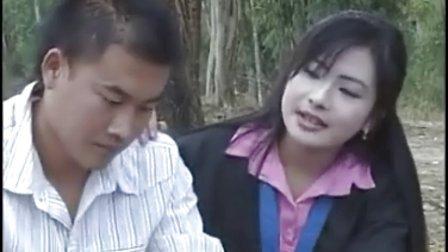 苗族电影《 不见黄河心不甘》第三集力哥上传