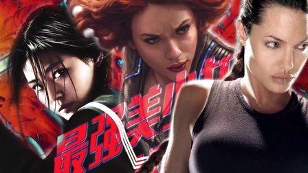 电影最高分02:最强美少女战士