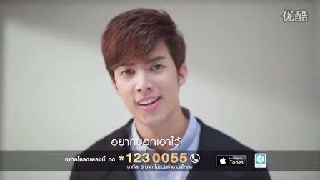 [官方MV] Kang_泰剧《托帆小姐和马文少爷》OST- 很爱你
