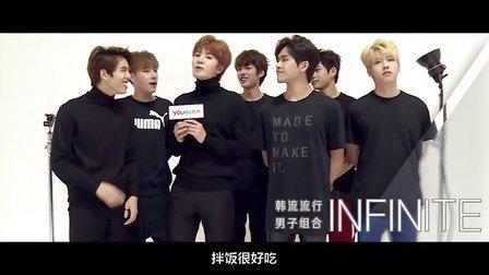 infinite解读韩流文化
