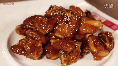 【香哈菜谱为爱做道菜】糖醋排骨-美食家常菜做法食谱视频教学