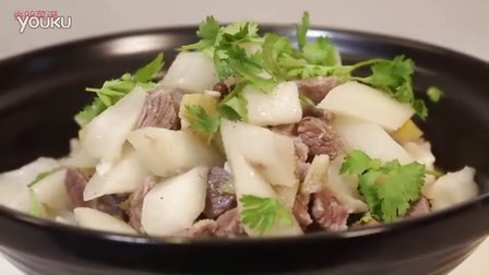 【香哈菜谱为爱做道菜】萝卜炖羊肉-美食家常菜做法食谱视频教学