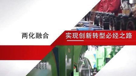 深化互联网+IT价值 笑傲行业江湖