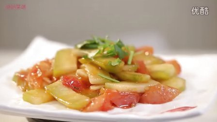 【香哈菜谱为爱做道菜】西红柿烧冬瓜-美食家常菜做法食谱视频教学