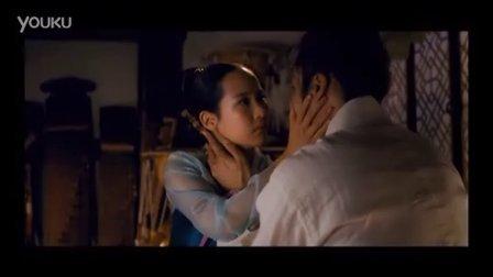 韩国古装电影中的吻戏片段