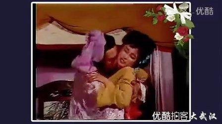 【新金瓶梅】4-西门庆设局 潘金莲投怀送抱