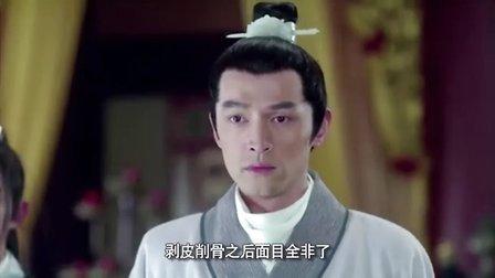 琅琊榜:我叫苏哲我最吊