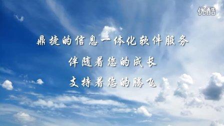 标签客户祝贺影片_北京区