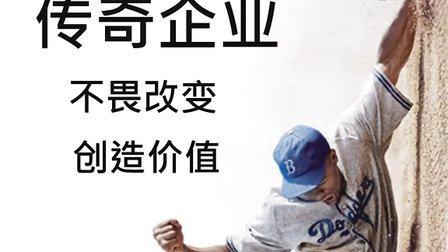 传奇42号活动精华版