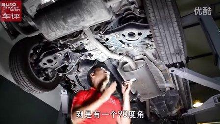 ams车评网 夏东解析 雷克萨斯NX 200t 底盘结构评测视频