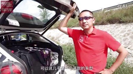 ams车评网 王威评车 观致5 SUV路试伪装车 试驾评测视频