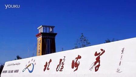 喀纳斯到布尔津 途径北疆海岸 戈壁大漠中的蓝海