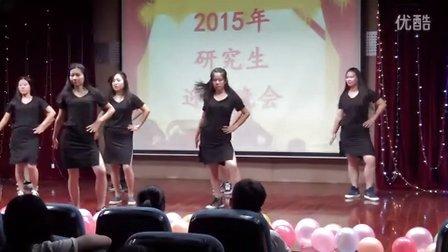 宁波大学教师教育学院2015级研究生迎新晚会