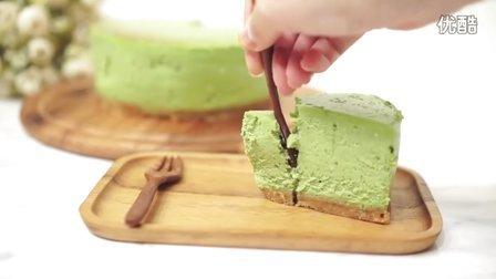 [Teakha] Matcha Cheesecake _ [茶。家] 抹茶芝士蛋糕