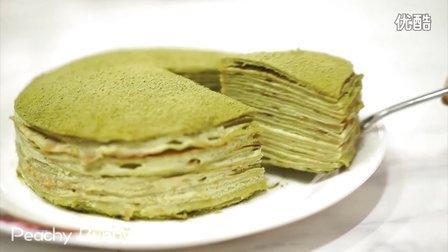 [Lady M] Matcha Crepe Cake⎜抹茶千層蛋糕 (可麗餅蛋糕)