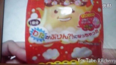 【喵博搬运】【日本食玩- 可食】棉花糖布丁