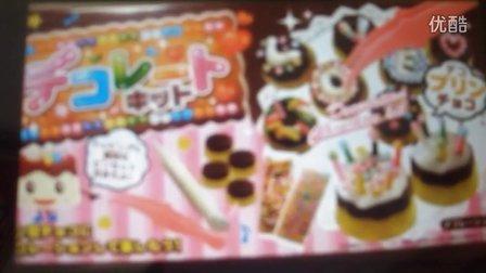 【喵博搬运】【日本食玩-可食 】布丁型巧克力
