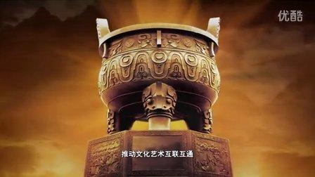 黄河文化—文化产业综合服务商
