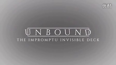 Unbound - Gimmickless Invisible Deck by Darryl Davis