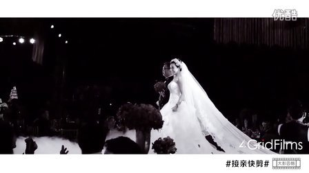 4GridFilms大影四格-小甜心婚礼接亲快剪