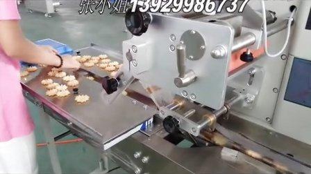 KT-250曲奇饼包装机视频 蔓越莓饼干包装视频