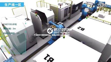 工业机械手三维动画制作