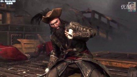 【MC解说】刺客信条4黑旗·娱乐向 EP19:黑胡子与安妮女王复仇号的逝去(Assassin's Creed)