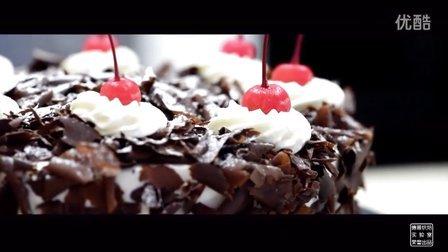 德普烘焙实验室 2015 黑森林蛋糕 29