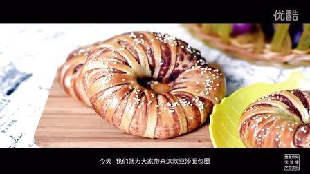 德普烘焙实验室 2015 豆沙面包圈 21